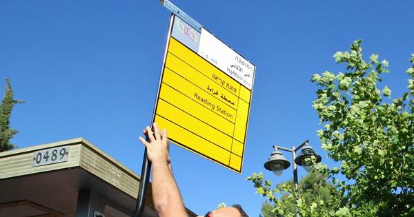 bus-stop-barkat-reading-station