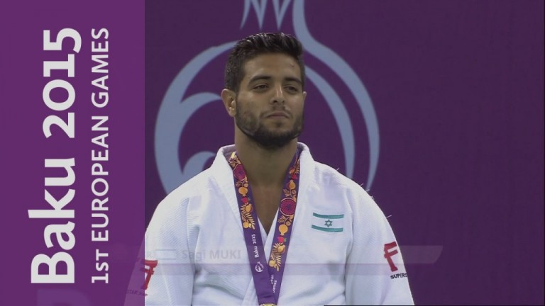 Sagi Muki, 23, won gold with an ippon in the up to 73-kilogram weight category