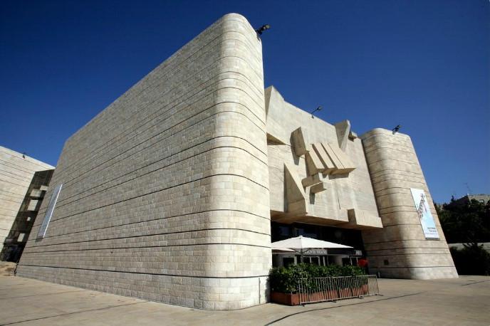 Jerusalem Theater photo by Natan Dvir.