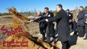 Ronen Zohar, center, with state officials at the 2009 groundbreaking ceremony for Sabra's $60 million plant in Chesterfield County, Virginia. Photo via Chesterfield Business