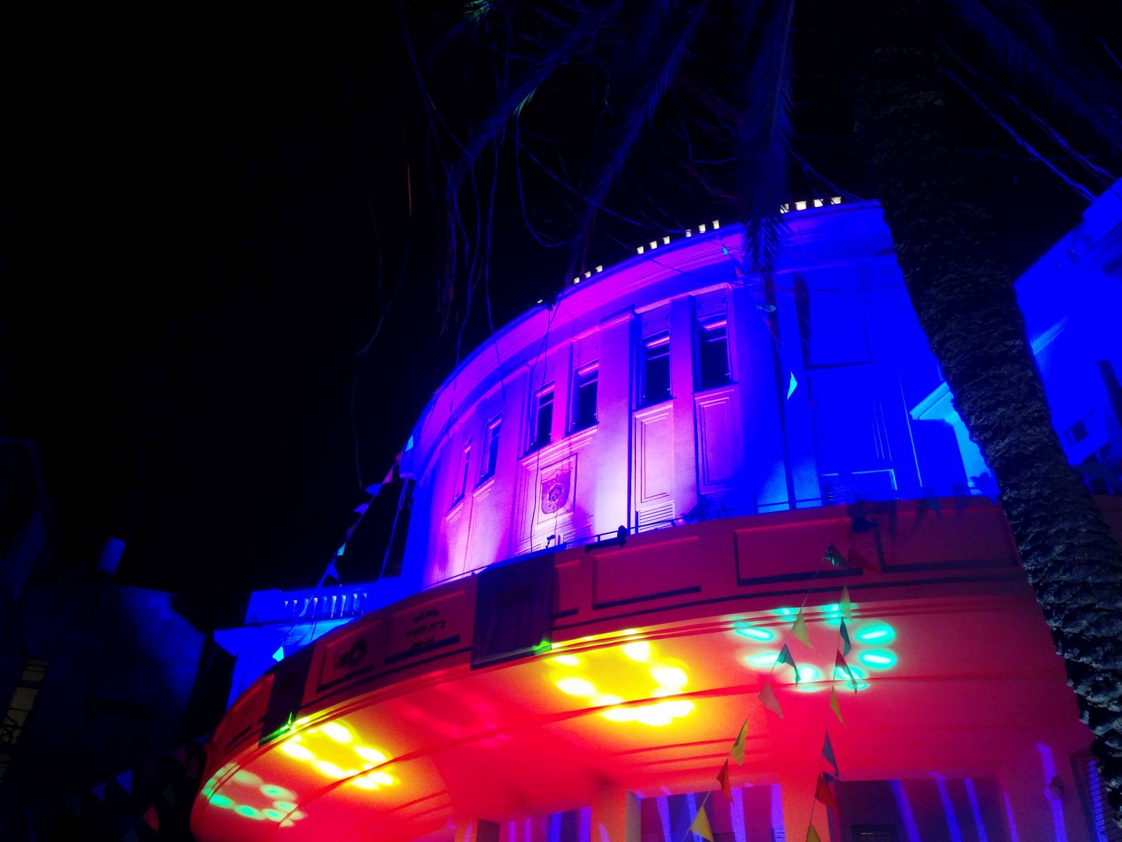 Bialik Town Hall never looked more festive. Photo by Viva Sarah Press