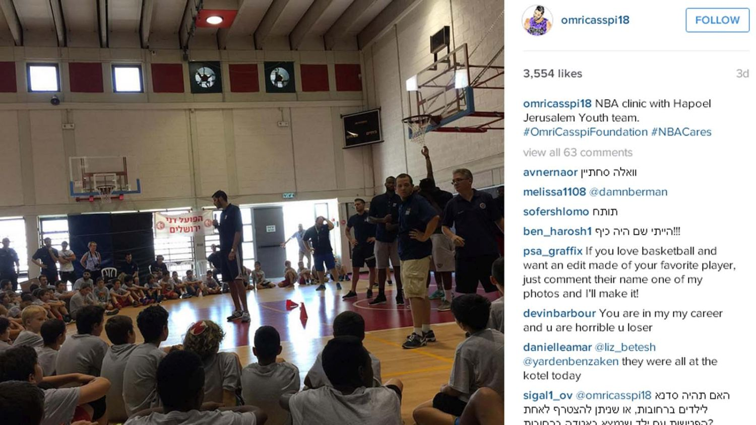 Casspi leading a clinic with Hapoel Jerusalem Youth Team. Photo via Instagram