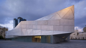 The new wing of Tel Aviv Museum. Photo courtesy