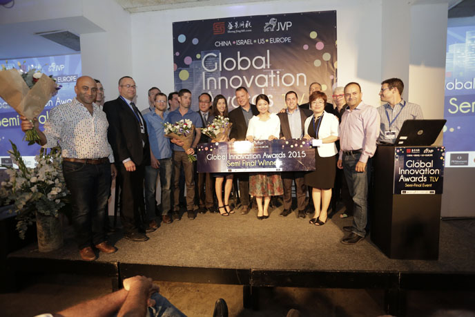 JVP partners and representatives of Shengjing360 present Wayerz, DiaCardio, SecuriThings with award for Israel stage semi-finals of the Shengjing Global Innovation Awards. (Photo Credit: Different Vibe)