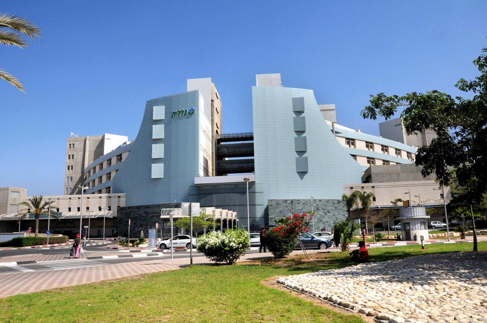 Soroka University Medical Center. Photo: courtesy