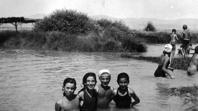 Ruchama Perelson (Seliger), far left, and friends taking the edge off the heat in August 1950. Photo courtesy of the Tirat Zvi Archive