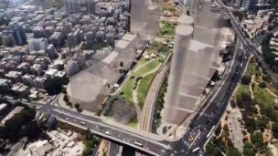 Illustration of park above Tel Aviv's Ayalon Highway. (Simulation: Viewpoint)