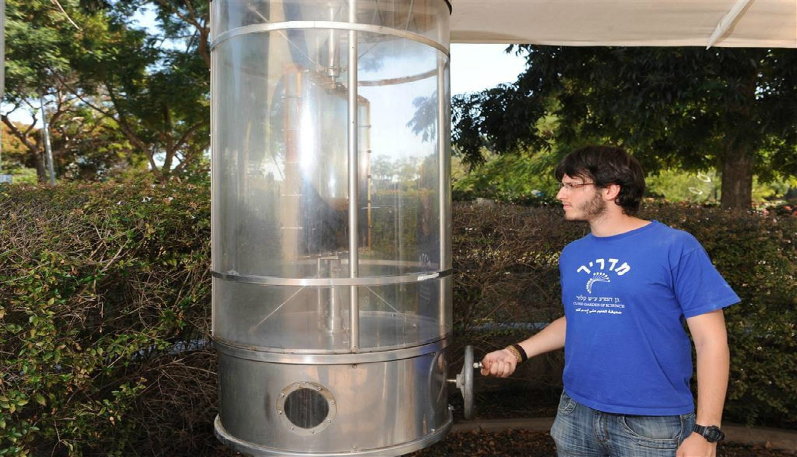 A water centrifuge in the Clore Garden of Science at the Weizmann Institute, Rehovot. Photo by Liora Goldman