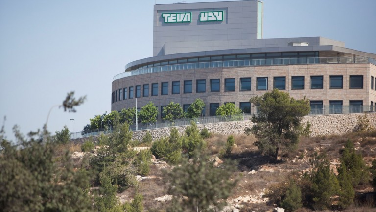 Teva's Jerusalem headquarters. Photo by Yonatan Sindel/FLASH90