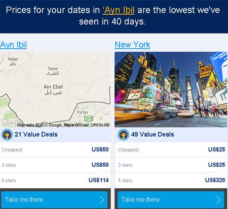 Booking.com sends Lebanese value deals. (screenshot)