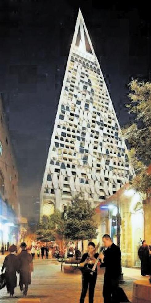 An artist's depiction of the planned Freedom Pyramid in Jerusalem. (Photo: Daniel Libeskind, Yigal Levi)