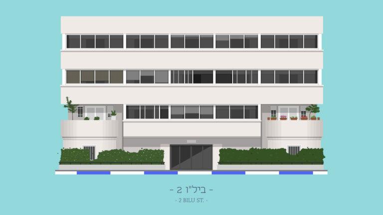 tel-aviv-buildings-1_1600x900
