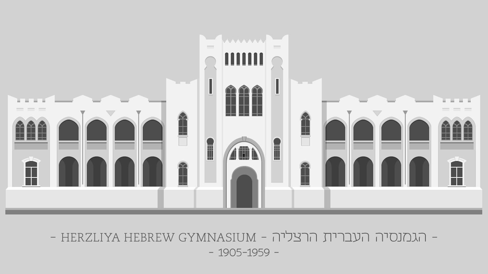 tel-aviv-buildings-2_1600x900