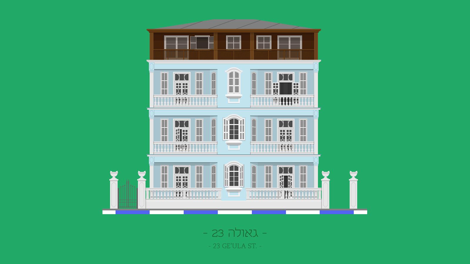 tel-aviv-buildings-7_1600x900