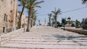 Jaffa. Photo courtesy Gear Patrol