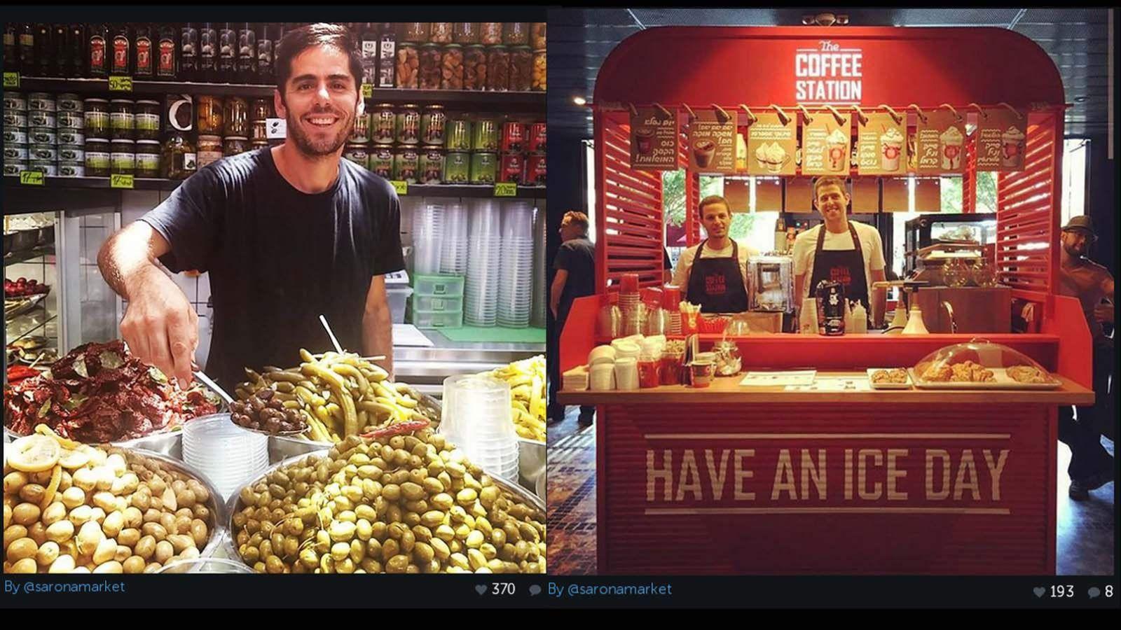 The new Sarona Market. Photo courtesy of Sarona Market Instagram