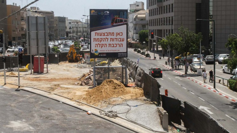 A construction site for the Tel Aviv light rail. (Photo by Flash90)