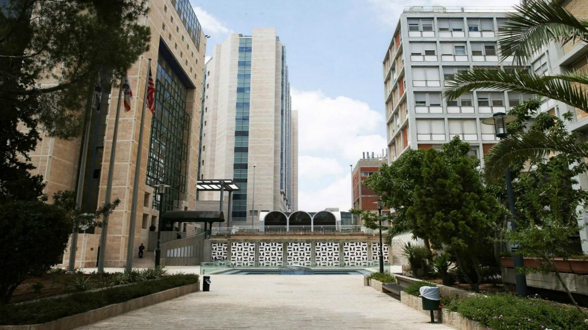 Hebrew University's Hadassah Ein Kerem medical center campus. Photo by Flash90.