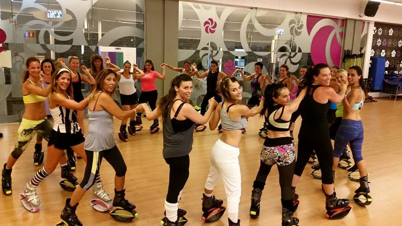 Rachely Batan's Kangoo Jumps class. Photo via Facebook