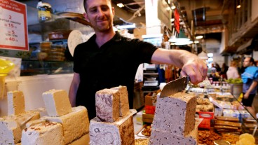 Halva on sale in Israel. Photo via www.shutterstock.com