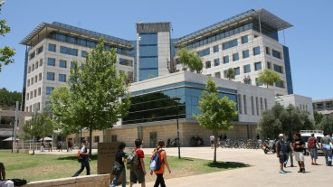 Technion Israel Institute of Technology. Photo courtesy