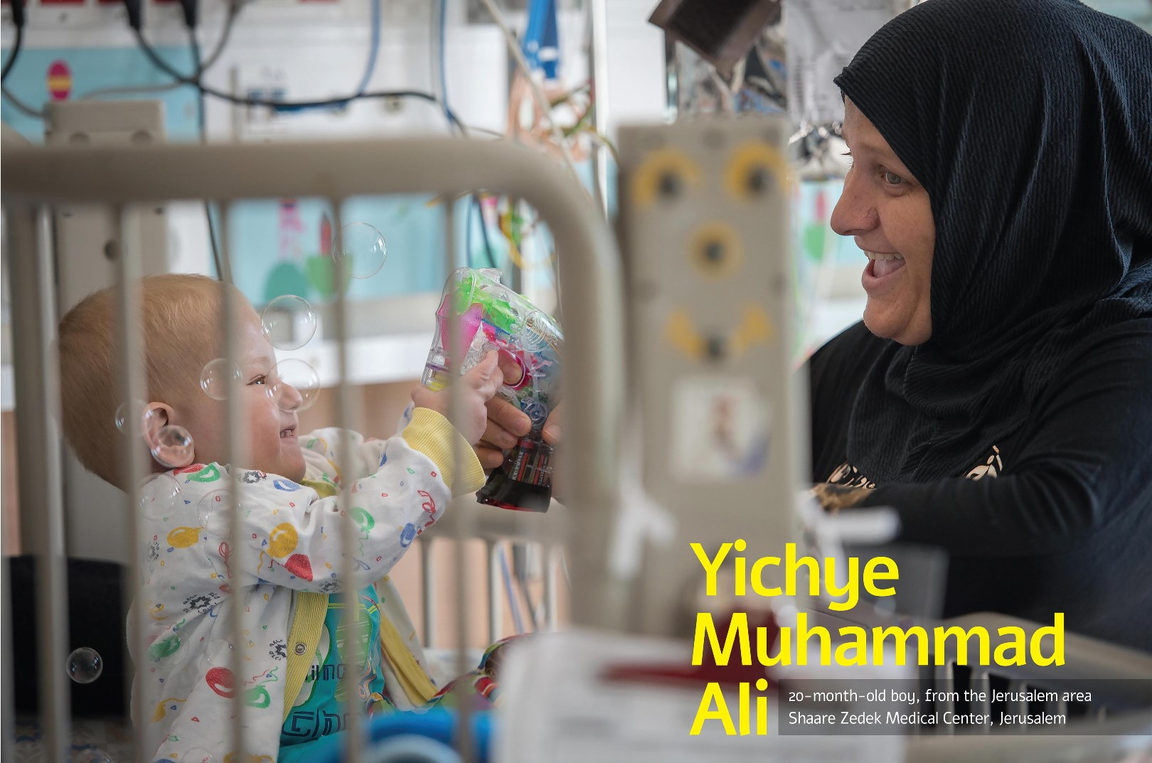 Yichye Muhammad Ali, 20 months, from the Jerusalem area, at Shaare Zedek Medical Center in Jerusalem. Photo by Shahar Azran