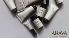 Ahava cosmetics products. Photo: Ahava Facebook