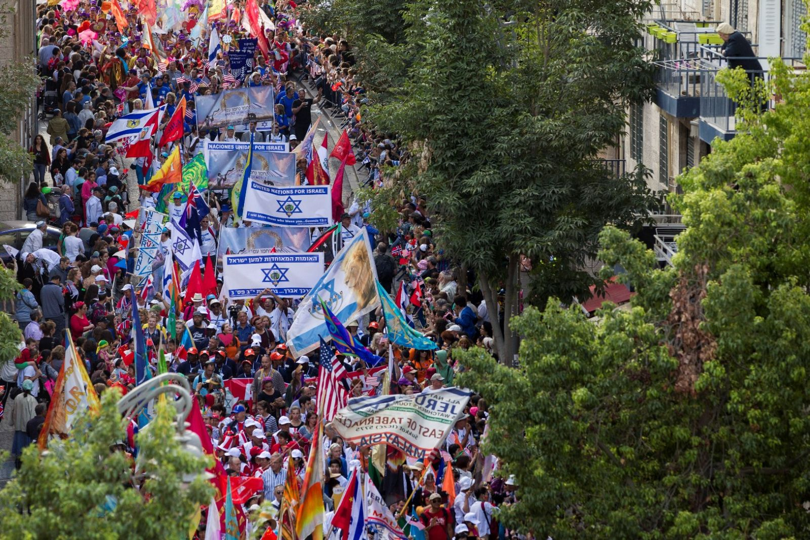Tens of thousands of marchers parading through Jerusalem last Sukkot. Photo by Miriam Alster/FLASH90