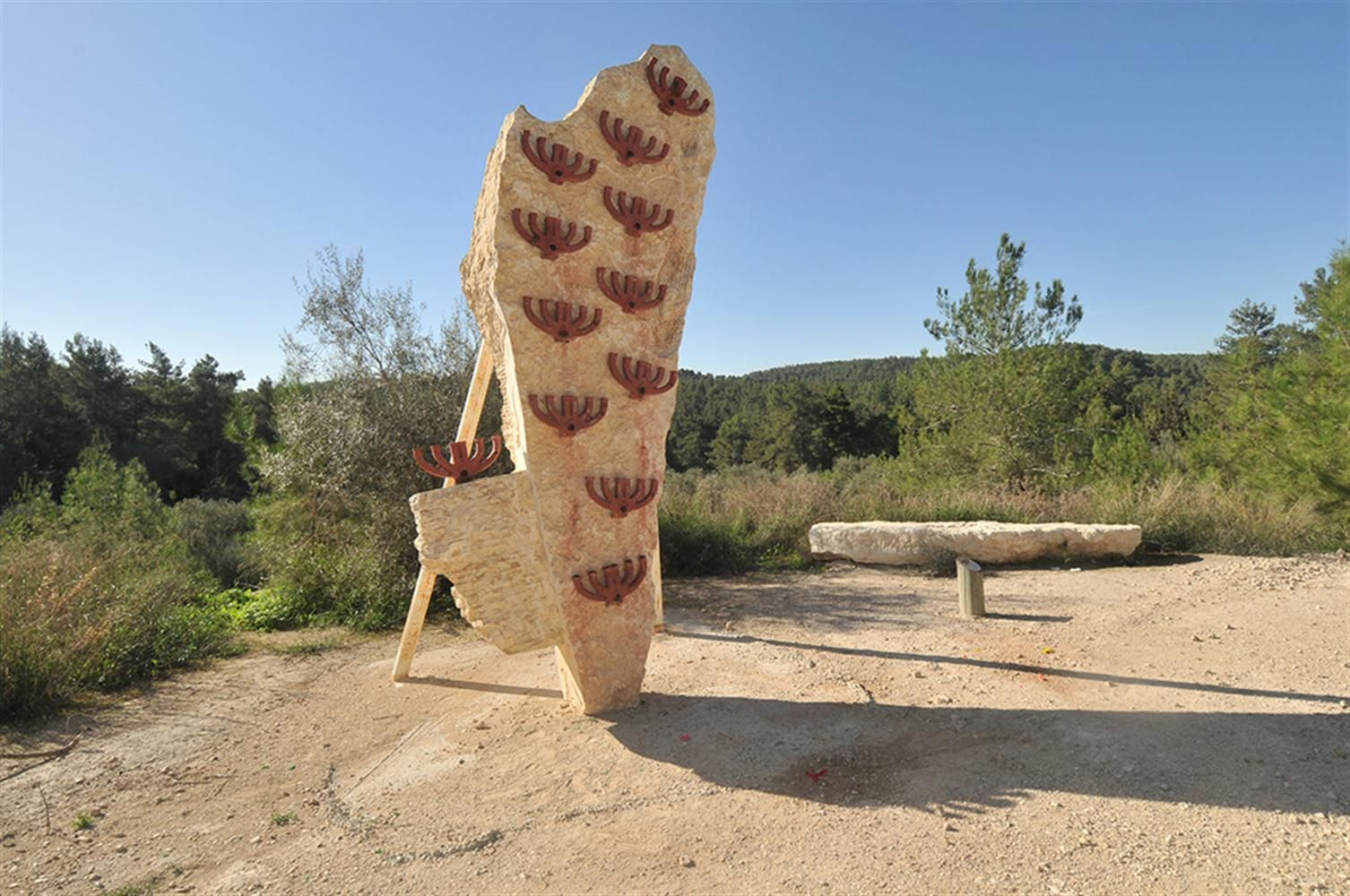 One of the works found on the Sculpture Road. Photo courtesy of KKL-JNF