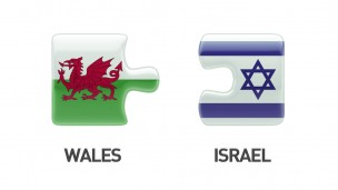 Wales, Israel. Image by Shutterstock.com