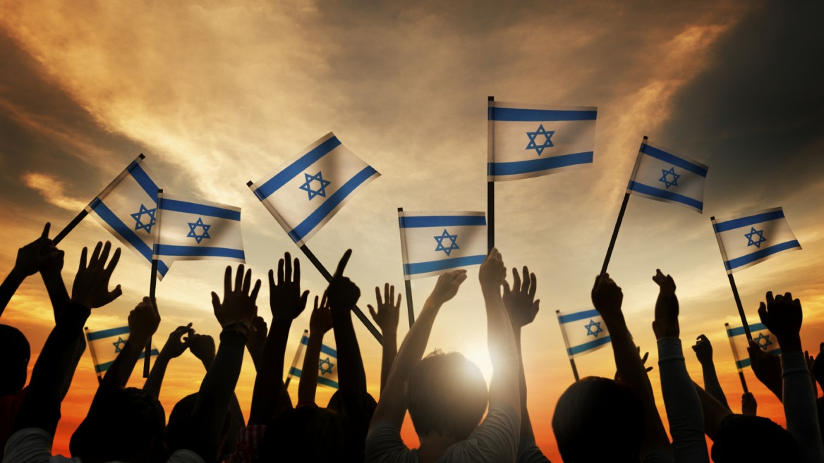 Teach your children about today's Israel. Photo courtesy