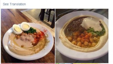 Here's the Facebook post from the Hummus Bar. Photo via Facebook.