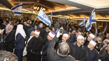 The Druze community considers itself Israeli-Druze. Photo by Arkady Mazor. www.shutterstock.com