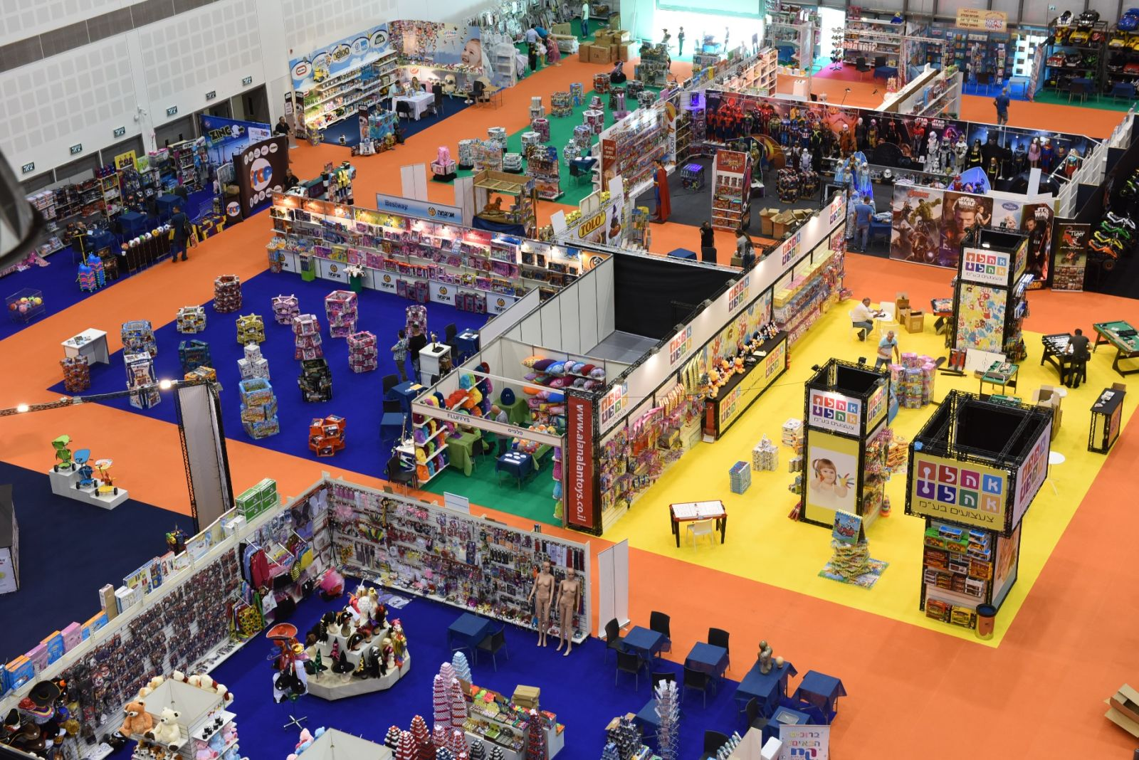 Scenes from the 2015 Toy Time trade show in Tel Aviv. Photo by Kfir Sivan