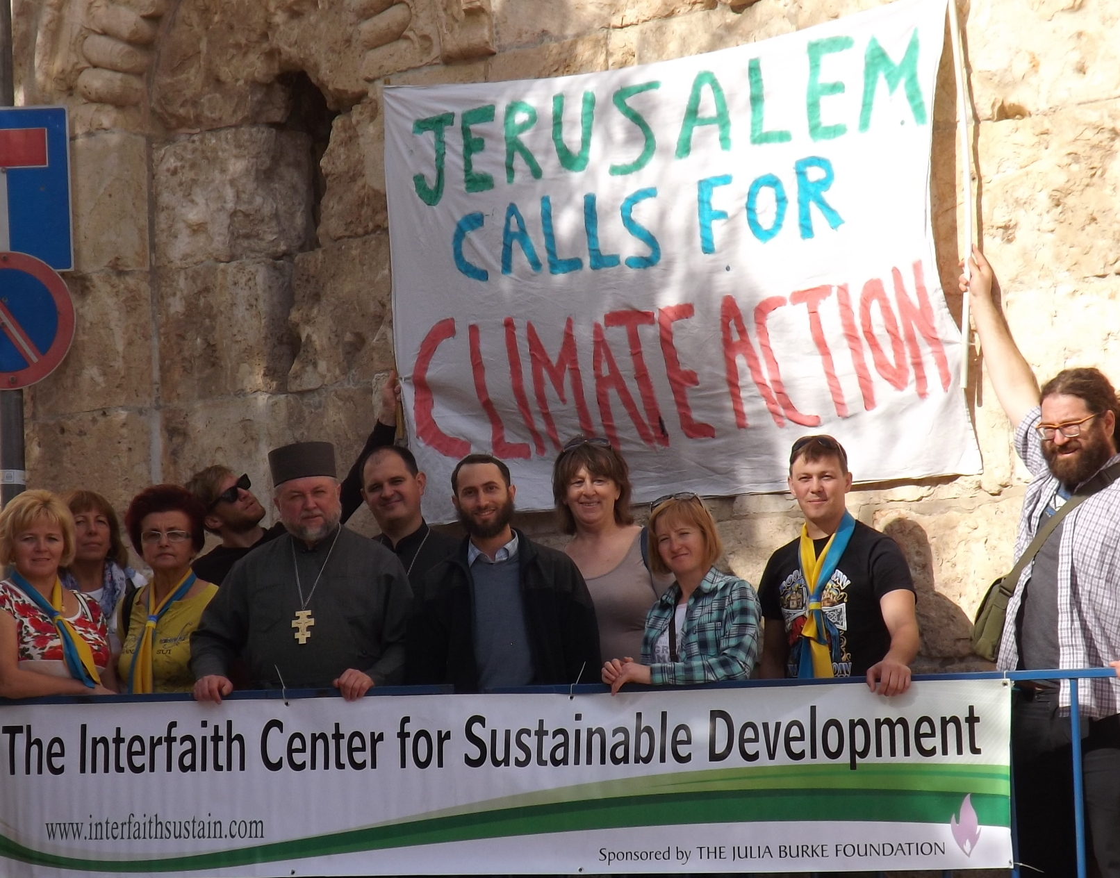 Photo courtesy of The Interfaith Center for Sustainable Development