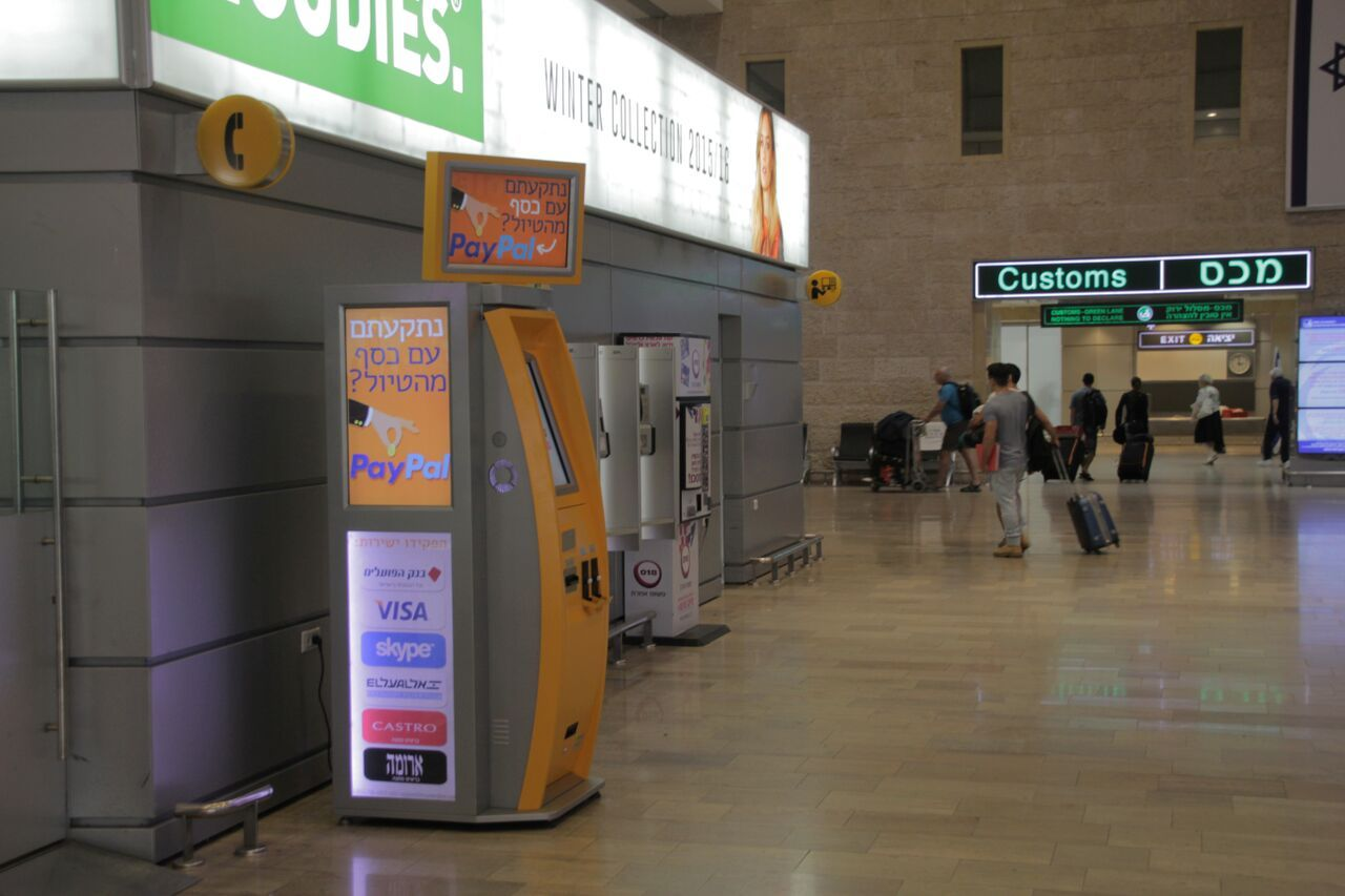 TravelersBox kiosks, like this one in Israel, offer the option of giving leftover cash to charities. Photo courtesy of TravelersBox