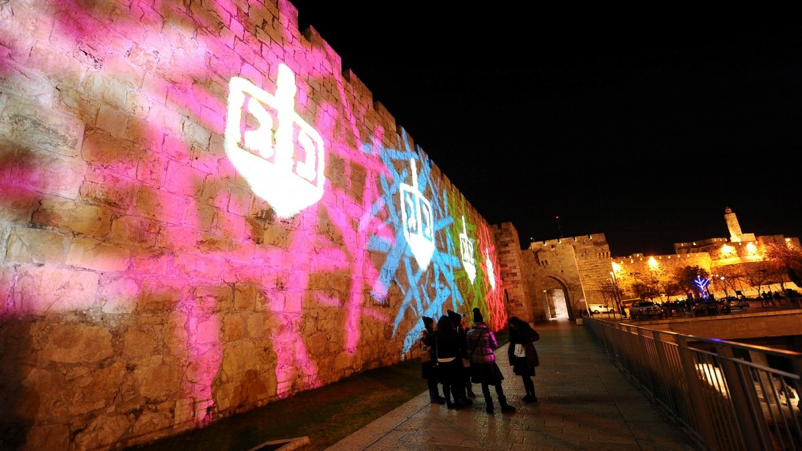 Celebrating Hanukkah in the Old City of Jerusalem. Photo by Flash90