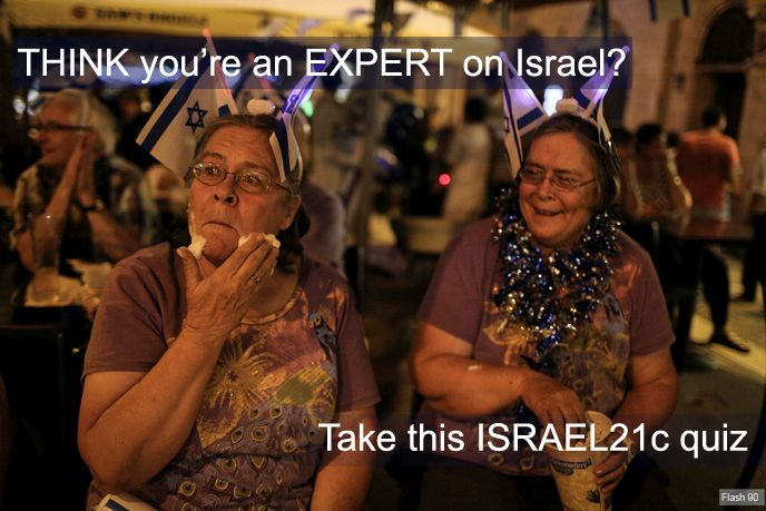 Fun on Independence Day in Israel. Photo by FLASH90