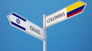 Colombia's local market is 'thirsty' for Israeli innovation. Photo by Shutterstock.com