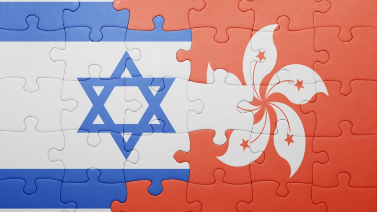 Israeli companies and Hong Kong-based companies to advance industrial R&D cooperation. Photo by Shutterstock