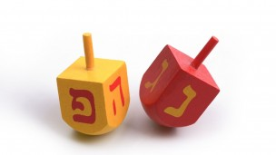 Photo of dreidels by Mordechai Meiri/Shutterstock.com