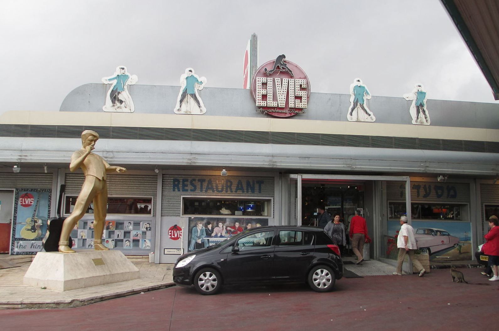 Photo of Elvis Inn via Wikimedia Commons.