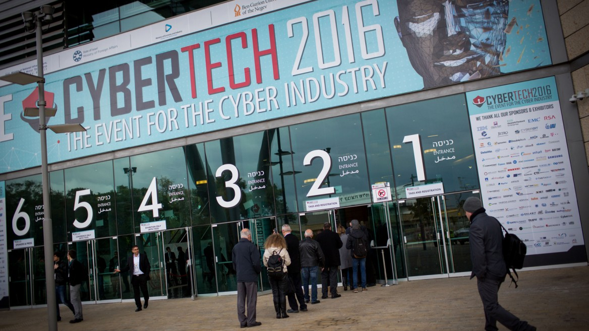 Nearly 11,000 people came to opening day of Cybertech 2016 in Tel Aviv on January 26, 2016. Photo by Miriam Alster/FLASH90