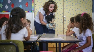 Teachers with high levels of emotional intelligence are more motivated and will do a better job. Photo by Hadas Parush/Flash 90