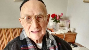 Yisrael Kristal of Haifa, possibly the oldest living person today. Photo via Wikimedia Commons