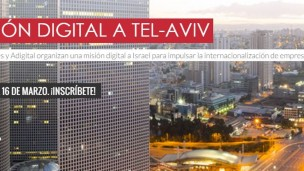 First-ever startup mission from Spain to visit Tel Aviv. Photo via Red.es