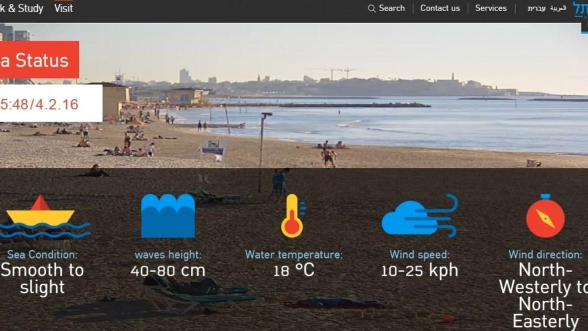 Screen shot courtesy of the Tel Aviv-Yafo municipality.