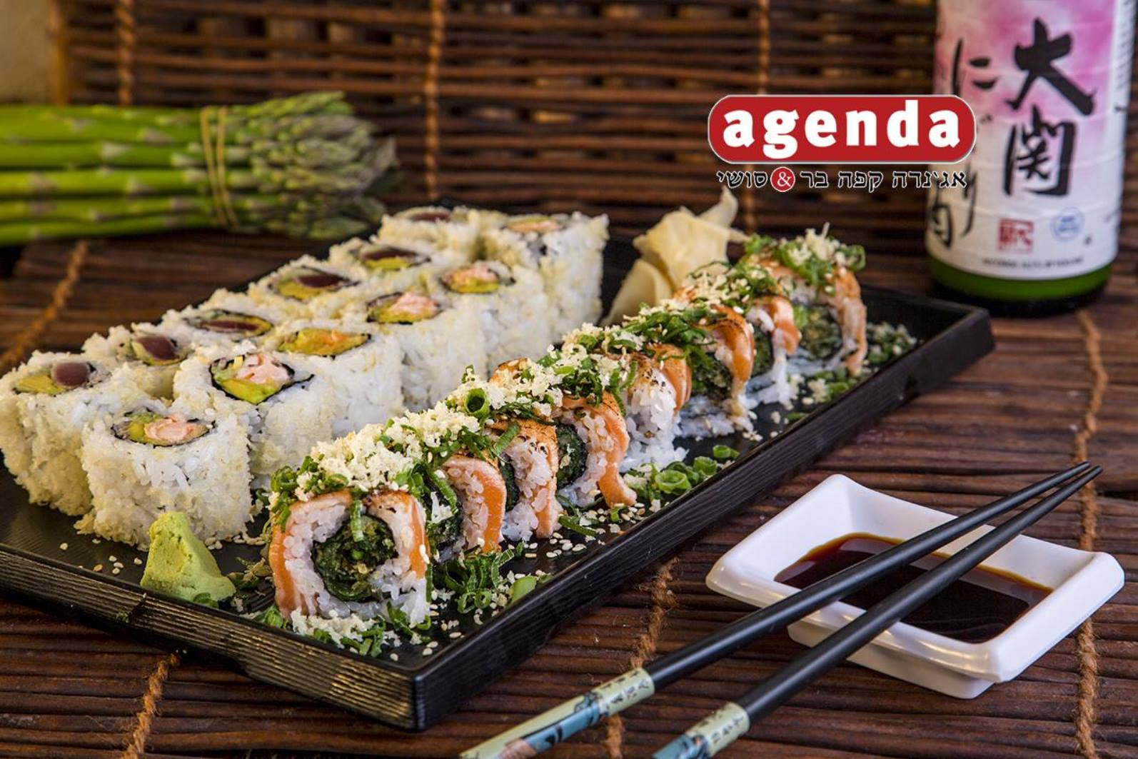 Sushi at Agenda is considered top-notch. Photo via Facebook