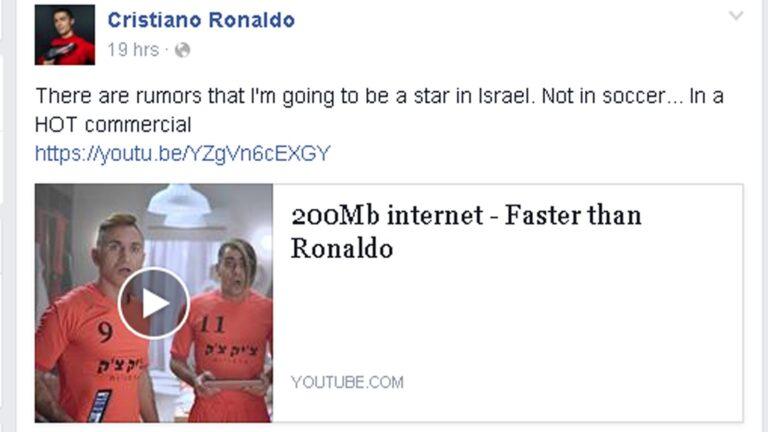Facebook screen shot.