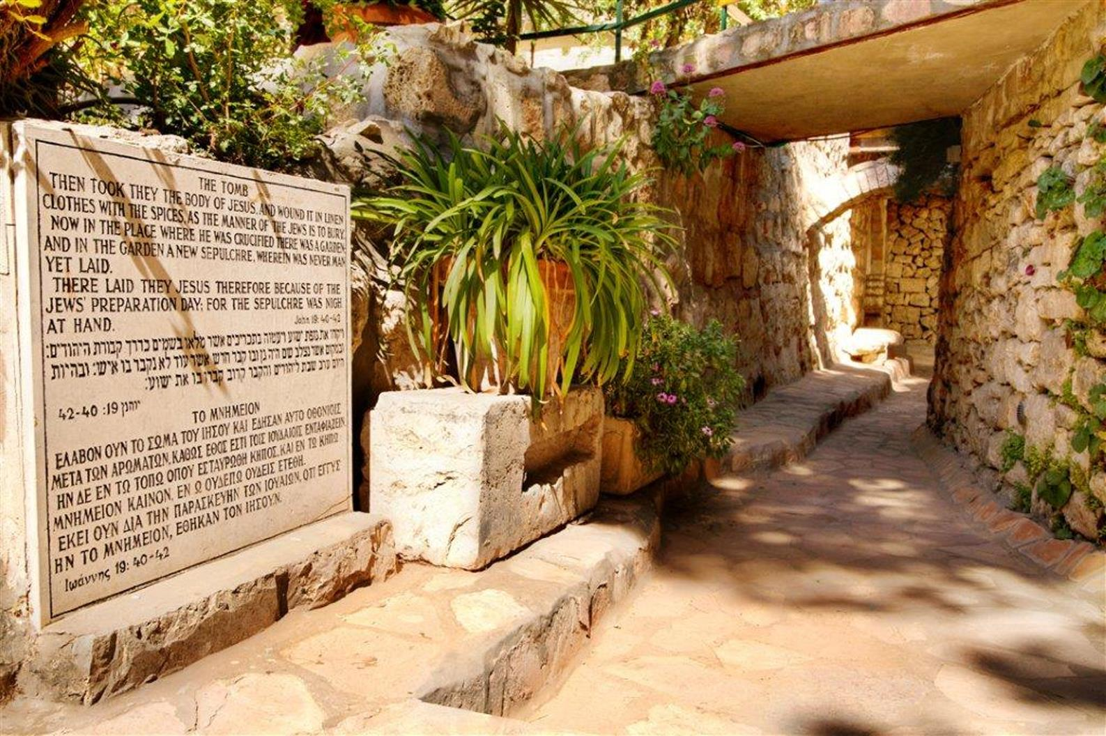 The Garden Tomb in Jerusalem. Photo by Noam Chen/Israel Ministry of Tourism